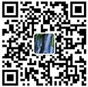 微信图片_20200521094306.jpg