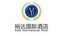 裕达国际酒店