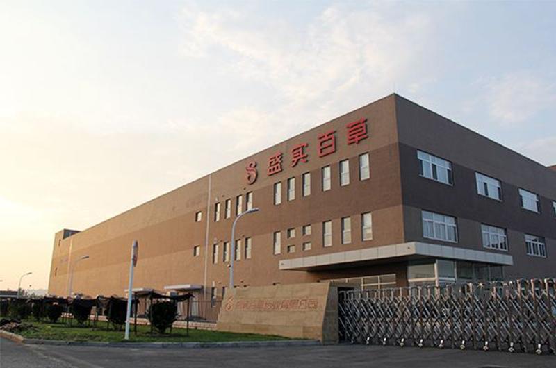 津村盛实高品质中药产业基地(烟囱)